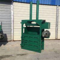 富兴废铝压块机 服装压缩打包机 塑料打包机厂家