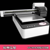 杭州uv打印机厂家直销雪弗板打印机