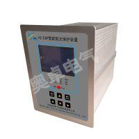 弧光保护装置原理保定奥卓电气动作判据可设
