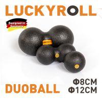LUCKYROLL花生球足底颈椎按摩健身瑜伽球EEP泡沫球肌肉放松滚动球