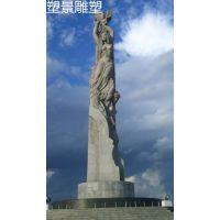 塑景城市石雕塑创意艺术人物景观布景价格实惠