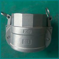 厂家直供扳把式快接配金属软管 内螺纹304不锈钢快速接头
