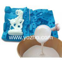 永卓YOZHO供应加成型模具硅橡胶 缩合型模具硅橡胶2889#