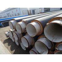 国标预制复合蒸汽保温管 钢套钢保温管低价