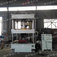 北京定制四柱液压机 200吨四柱多功能液压机 慢速四柱液压机