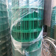 养殖圈地网 养鸡护栏 铁丝网围栏价格