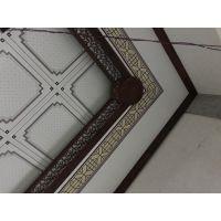 南北旺工厂直供集成二级吊顶客厅铝粱铝 二级顶走边线复式灯槽辅材及配件