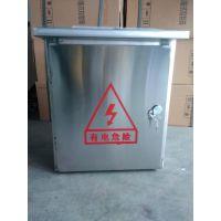厂家直销 不锈钢防雨箱  室外防水接线箱   户外防水电表箱批发