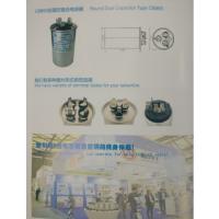 铜峰CBB65型圆形复合金属膜自愈性电容器