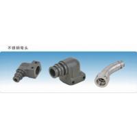 304L承插90°度弯头 高压不锈钢承插管件
