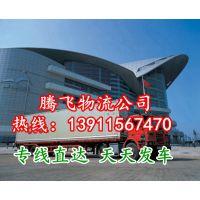 http://himg.china.cn/1/4_810_1019717_600_484.jpg