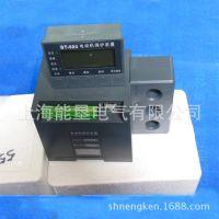 厂家直销SJ500+200/5Z直接启动电机保护监控装置 上海能垦电机缺相保护器