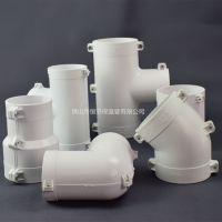 广东厂家供应PVC外包配件50/63/75/90/110/160保温管护套直通/三通/45度弯头