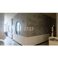 背景墙灰色水泥涂料南京斑驳纹理水泥涂料—家居墙地面涂料
