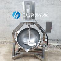 炒制肉松的自动搅拌炒锅加工设备机器多少钱一台