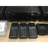 水中油分析仪、测油仪、应急监测仪TD-500D