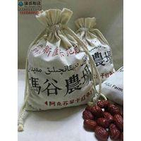供应新疆大枣袋-定做干枣袋-干果包装袋-和田枣袋定做