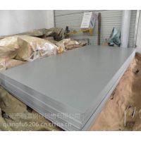 供应S250GD+Z275-N-A-C高层镀锌板S250GD+Z275-N-A-C热镀锌板规格齐全