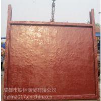 HJF方形铸铁闸门西昌闸门厂家