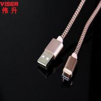 厂家直销VISER2.0高品质usb合金编织Type-c数据线适用小米乐视等手机