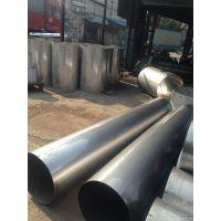 供应304不锈钢无缝管,厂家直销