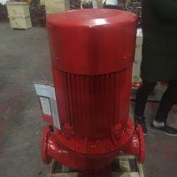 哪里有生产XBD16/35-SLH上海牌室外消火栓泵,消防泵的作用、喷淋泵启动方式