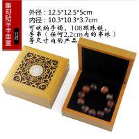 出口欧美袖扣木盒天然琥珀礼盒珍贵纽扣展示礼盒纯实木制作油漆盒