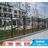 中山工程生活区围栏 云浮小区花园篱笆网 工程项目部穿管护栏包安装