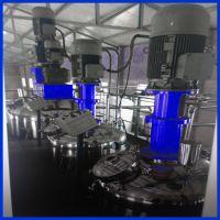 徽隽长期供应分散搅拌釜,多功能反应釜,釜式分散搅拌机