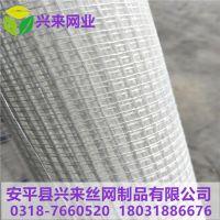 墙体粉刷网格布 网格布供应商 装修护角条