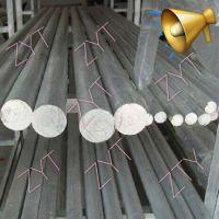 【15S22德国易切削结构钢】15S22价格_厂家