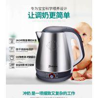 西安贝立安 品牌代理价批发 积分礼品之选恒温调奶器不锈钢电热水壶 保温烧水壶