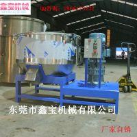 厂家促销 立式混合机 低速混合机 优质色母混色机
