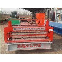 浩鑫840/900双层彩钢压瓦机