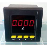 数显电流表80x80 单相直流电流表 PA195I-3X1带一路上下限报警