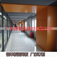 供应 国产氟碳包柱铝单板-氟碳包梁铝单板