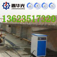 桥梁养护器 优质全自动蒸汽发生器价格