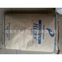 HDPE/三井化学/5305E 电线护套 电线电缆应用 聚已烯塑料