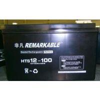 FIAMM 非凡蓄电池2SLA330/G 2V-330AH正品 含税