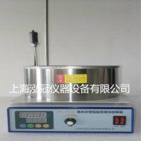 DF-101S上海泓冠专业生产集热式磁力搅拌器