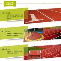 厂价人工运动跑道来电咨询 奥博塑胶跑道施工沧州奥博体育器材