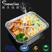 寿天包装530ml厂家批发直销铝箔餐盒外卖打包盒烧烤花甲铝箔碗