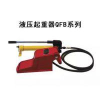 顺贸供应双作用中空液压式千斤顶QFB系列