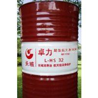 170公斤-长城L-HS46 ,长城超低温无灰液压油 卓力L-HS 32 价格