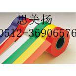 PVC环保电工胶带 防水环保胶带