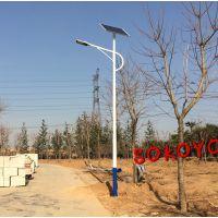 黑龙江省齐齐哈尔市农村建设用太阳能路灯厂家价格