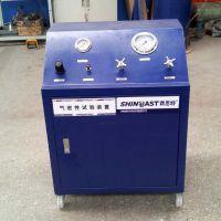 管件气密性检测设备 阀门密封性试验机