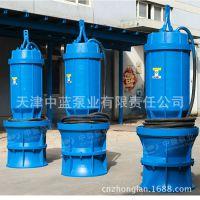 37KW/55KW/75KW潜水轴流泵价格