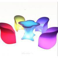 时尚酒吧发光桌椅组合 北欧塑料LED西餐厅餐桌椅