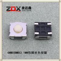深圳市厂家直销6X6X3.4硅胶U型脚米白色轻触开关